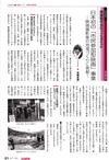 tiikizukuri_1103.jpg